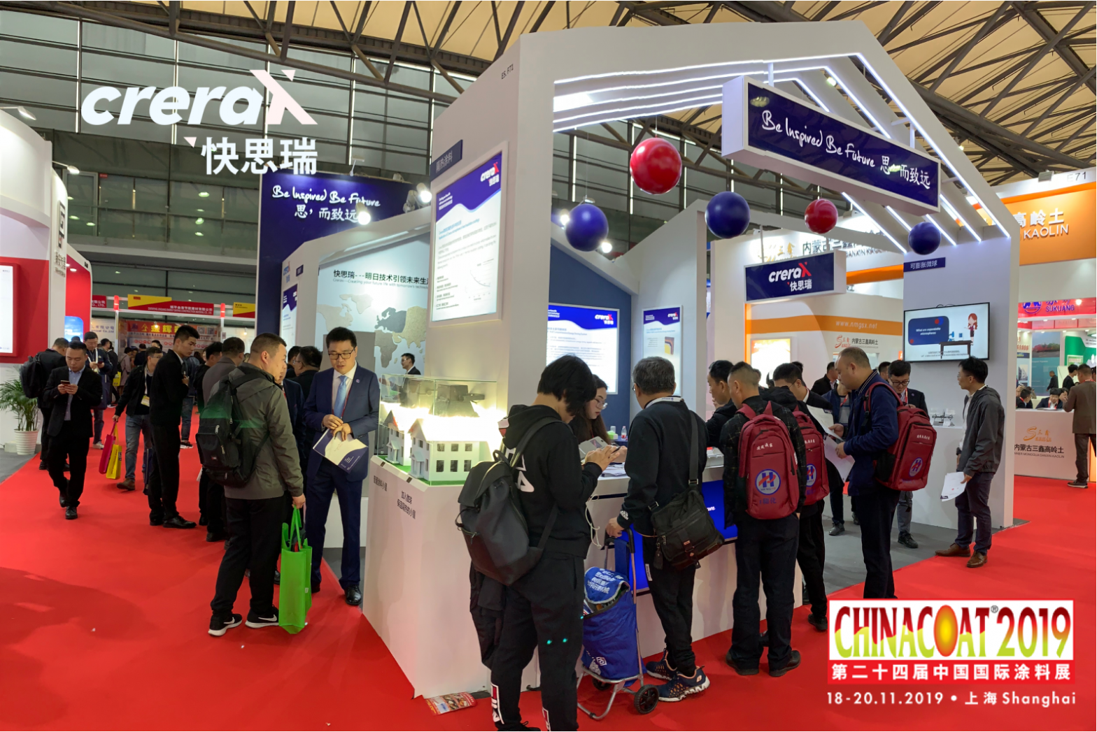 A colorful future painted with Crerax technology | CHINACOAT 2019